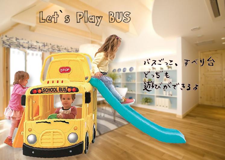 미끄럼 틀 YaYa 3in1 스쿨 버스 장난감 3 가지 놀이 기구를 한번에 즐기는! 어린이용 미끄럼 틀 타고 버스 실내 미끄럼 틀 실내 놀이터 놀이터 볼 풀 완구 자동차 장난감
