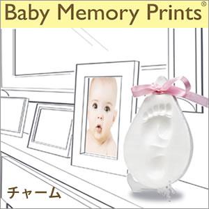 Turkey BABY MEMORY PRINTS baby memory print charm Bill foot-baby