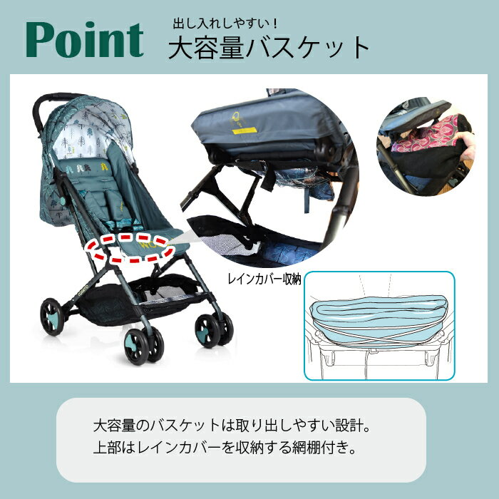Baby Product Baby Jogger Rain Canopy For Under Seat Basket japan import