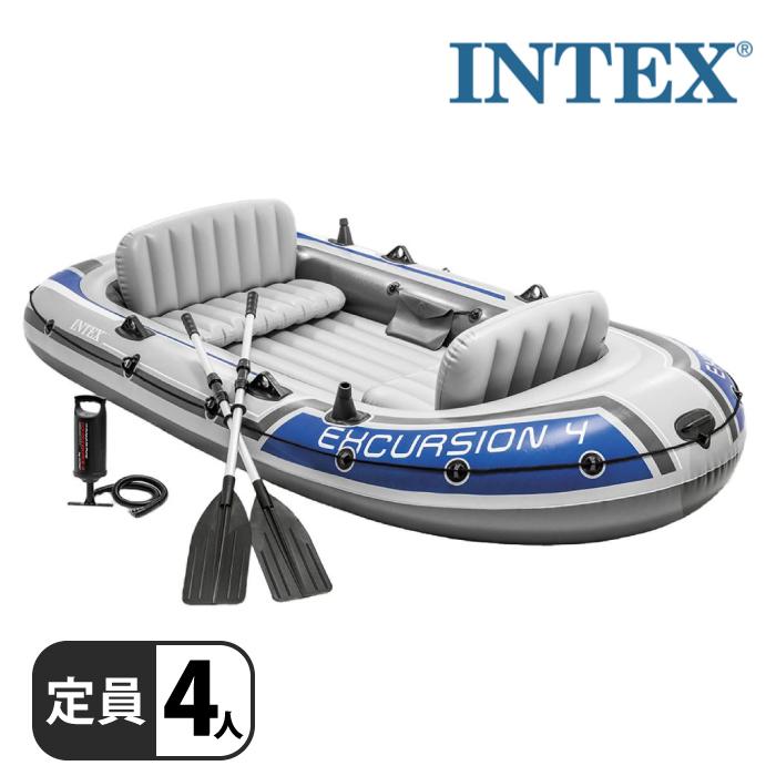 4人乗り ボート エクスカーション4 エクスカージョン 4人用 intexインテックス セット エアー式 ポンプ付きゴムボート レジャー マリンスポーツ アウトドア キャンプ 釣り エクスカージョン 防災 防災グッズ
