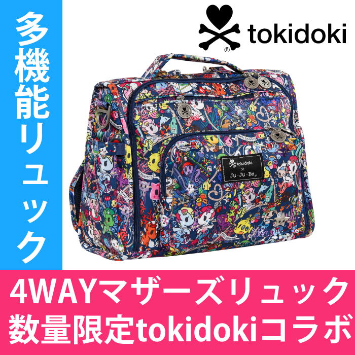A Lot Of Mothers Rucksack Bag Mom Amount Limited Model Tokidoki