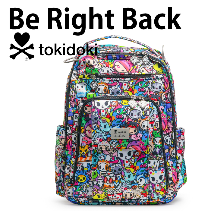 Jujube Juju Bibe Right Bag B Light Iconic Tokidoki Aiko Nic Rucksack