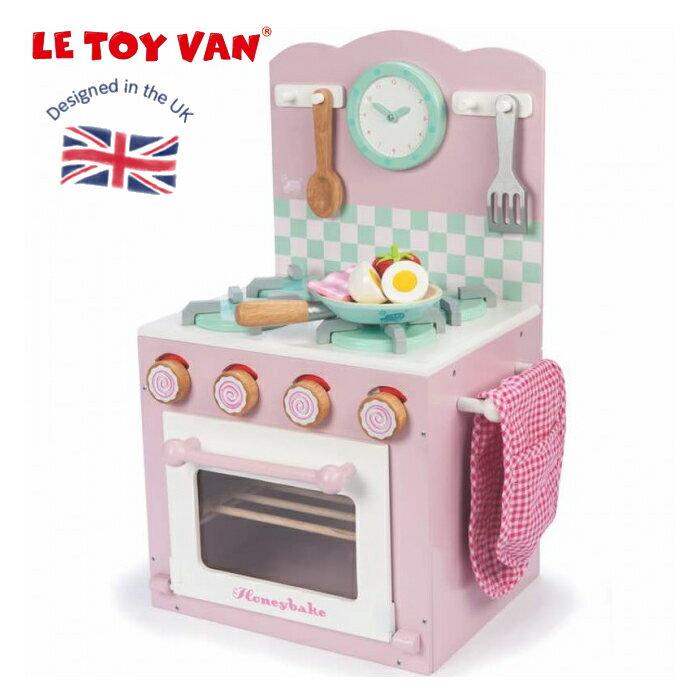 【スーパーSALE10%OFF】イギリス 木製&ペイントキッチン レトイバン オーブンコンロセット Le Toy Van oven&hob set 小物付ミニキッチン おままごと ミニコンロ ままごと