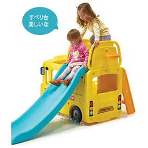 Slide 3 In 1 YaYa School Bus Toy 3 Toy Play At The Same Time! Childrenu0027s  Chutes Rides Bus Indoor Slide Shop In Toys Toys Toys Ball Car Toys