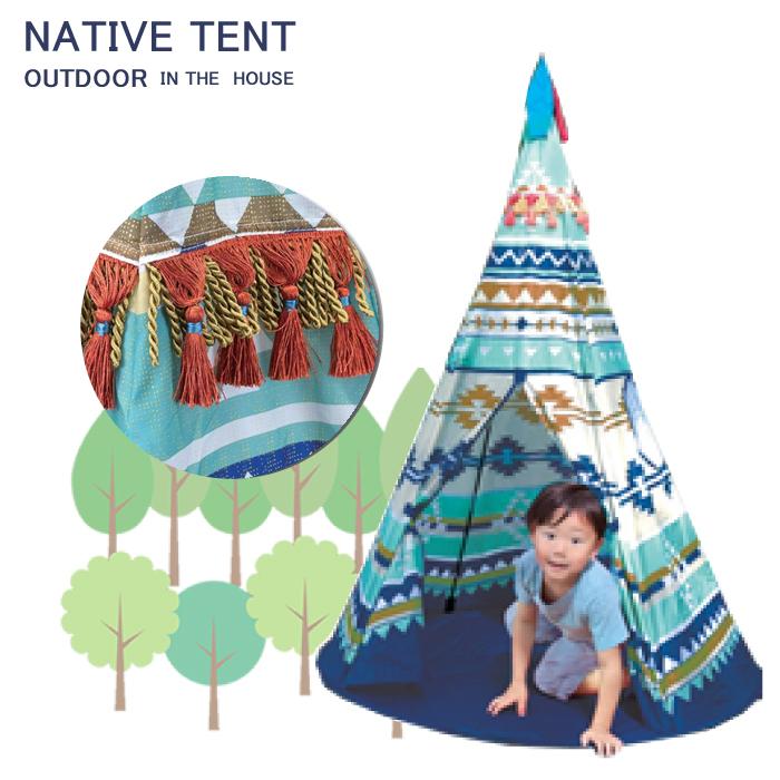 【クリアランスセール】プレイオン ネイティブテント NATIVE TENT ハウステント おままごと キッズテント 子供用テント