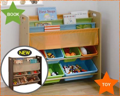 Love From Up One Storage Box Bookshelf Toys Toy Holder