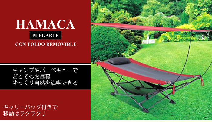 folding hammock folding chair with canopy hammock nap outdoors leisure camping relax relaxing tofasco foldable hammock with removable canopy 2set glamping     cherrybell   rakuten global market  folding hammock folding chair      rh   global rakuten