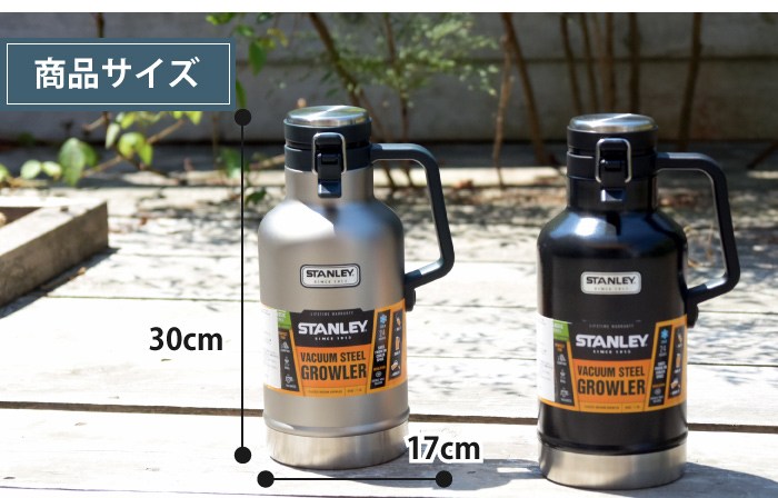 STANLEY Stanley classic bottle vacuum bottle stainless steel bottles 1.9 L 2QT THE LEGENDARY CLASSIC EXTRA LARGE flask