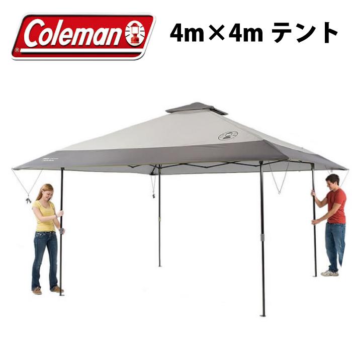 テント コールマン タープ タープテント 4m 大型 ワンタッチ ワンタッチテント ワンタッチタープ 日よけ イベント アウトドア キャンプ バーベキュー 400 ワンタッチタープテント 4.0m