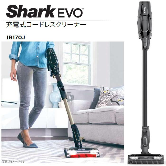 Shark シャーク EVO DUO CREEN スティック型コードレス掃除機 【100V/日本モデル】【限定モデル在庫限り】