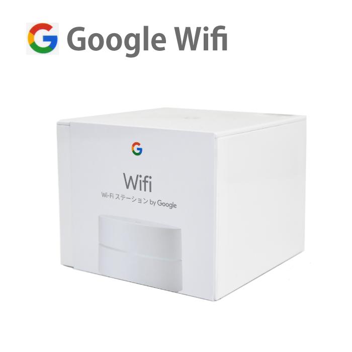 グーグルwifi Wi-Fi google wifi 本体 スマート家電 1台 家庭用 ルーター 無線LAN ワイヤレス メッシュネットワーク