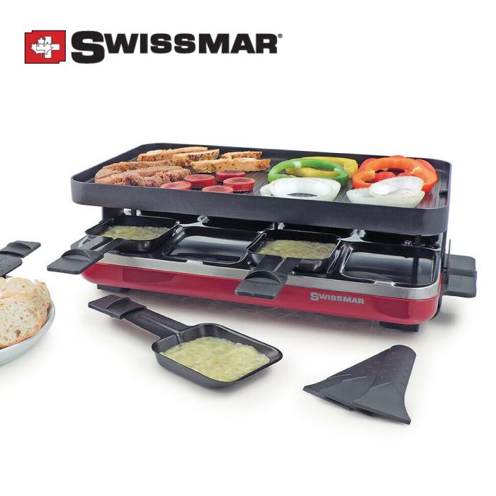 チーズラクレット 8人用 グリル ラクレット ホットプレート スイスマー チーズ 家電 グリル パーティー ホームパーティー swissmar valais