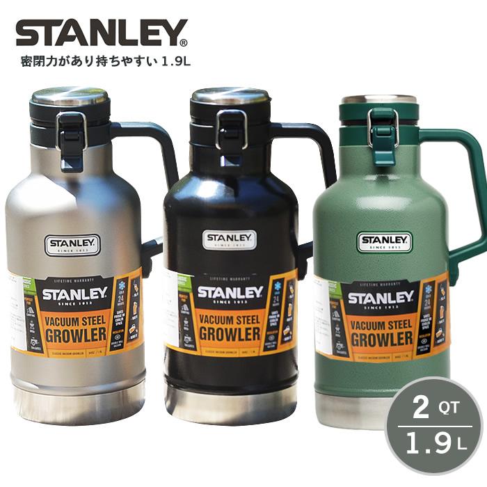 A steering wheel is working under Stanley STANLEY bizarrerie ura vacuum  bottle stainless steel bottle 1 9L 2QT VACUUM STEEL GROWLER water bottle