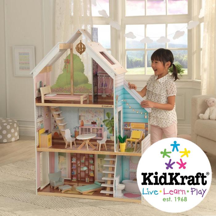 Cherrybell Playing House Belonging To Kidkraft Kid Craft