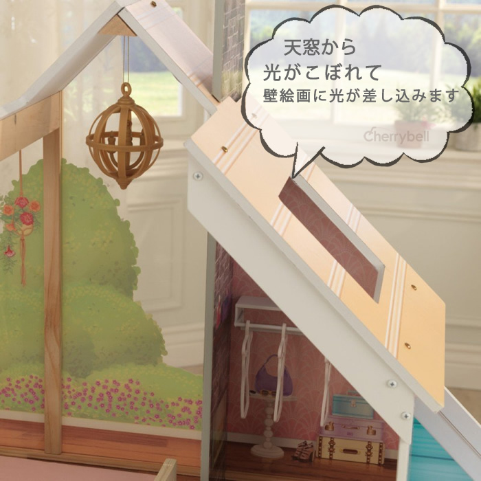 6cebf213fc81 Playing house belonging to KIDKRAFT kid craft Zoe doll s house wooden  doll s house set ZOEY DollHouse the second floor + attic with furniture