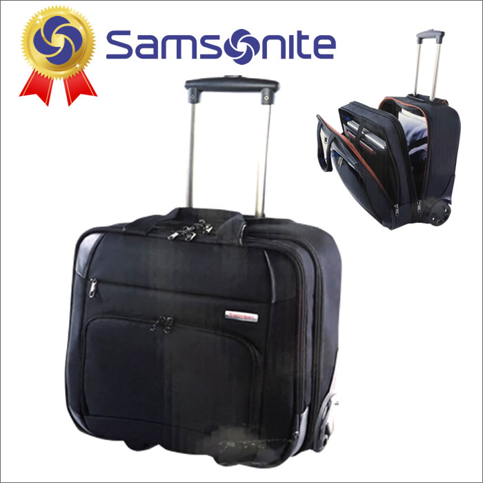 get new best price bright in luster Carry case business carry Samsonite mobile office business bag business  trolley two carry case Samsonite carrier bag PC bag