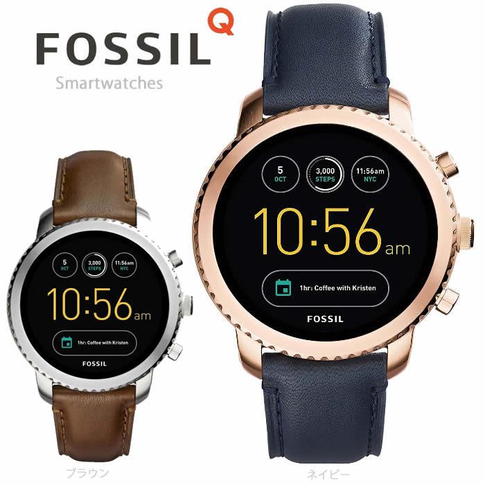【数量限定セール】フォッシル Fossil タッチスクリーン スマートウォッチ  iphone android 対応 ウェアラブル Smartwatch 腕時計【ブラウン ネイビー】 FTW4002 FTW4003