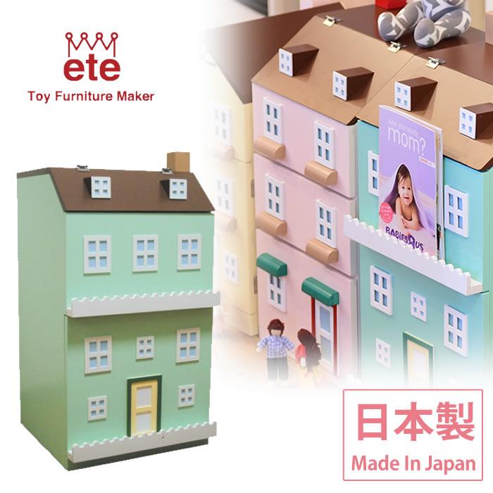 【今だけプレゼント付き☆】【ete/エテ えて】ヨーロッパのお家をイメージしたタウンチェスト♪子供収納家具 タウンチェスト3番地 グリーン【10P09Jan16】