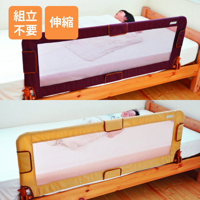 Cherrybell Fall Prevention For Children In Long Adult Bed Perfect