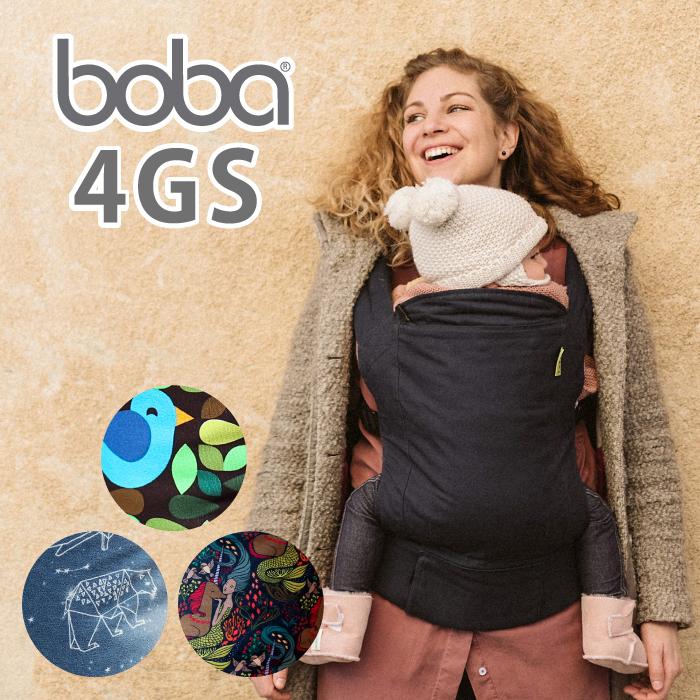 ボバ ボバキャリア 4GS シンプルモデル 抱っこ紐 新生児 ボバキャリア4Gプラスだっこ紐 抱っこひも おしゃれ だっこ紐 だっこひも boba carriar 赤ちゃん ギフト 誕生日 プレゼント 出産祝い 4G ベビーキャリア 新生児から 密着型抱っこひも スタイリッシュ