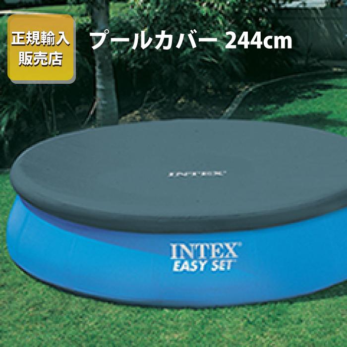 A Pool Vinyl Cover Intec S Intex Seat Diameter Easy Set Is