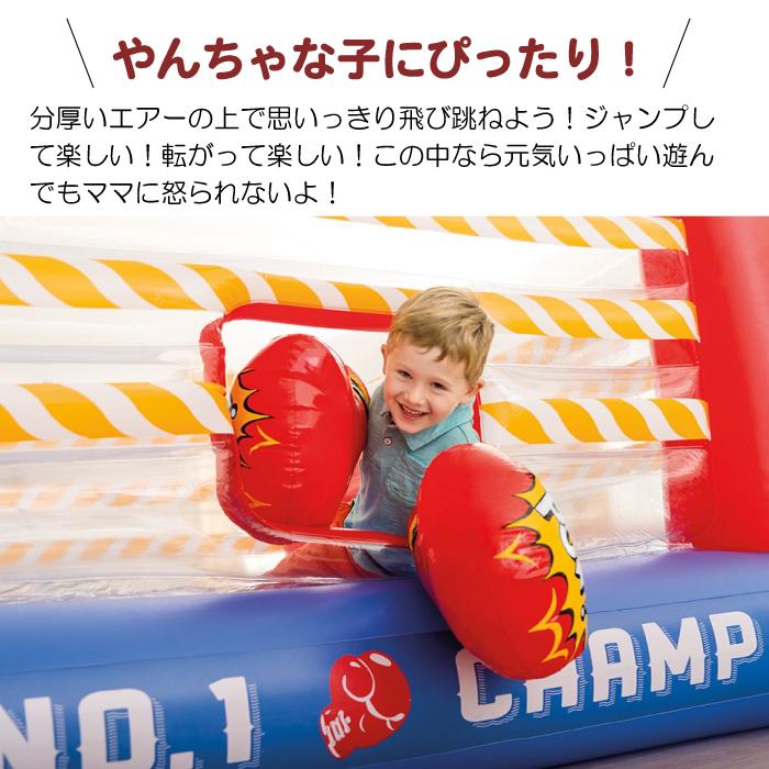 【楽天スーパーSALE 10%OFF】トランポリン ふわふわ 遊具 ボクシング 空気を入れるだけの簡単設置 インテックス ボンボンボクシング ジャンプオーレン ビッグサイズ 大きい 大サイズ