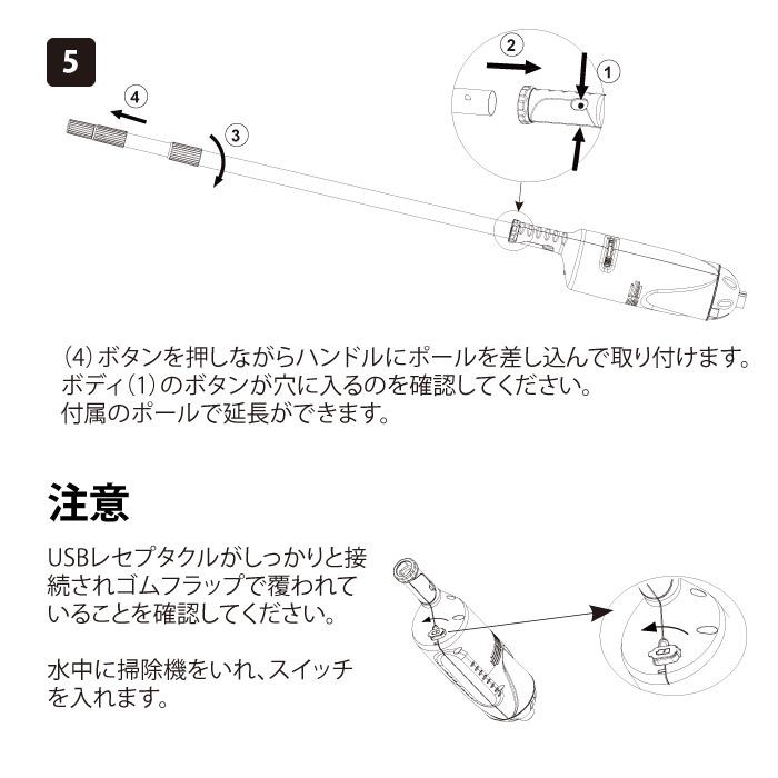 【楽天スーパーSALE 10%OFF】プール 掃除機 ハンディー 掃除用具 バキューム 清掃 そうじ 真空 充電式 USB充電