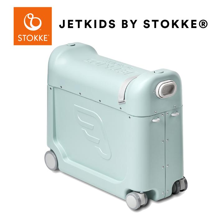 ジェットキッズ ストッケ正規販売店 ライドボックス ride box jetkids bedbox 正規品 2年保証 NHKおはよう日本 まちかど情報室で放送 ベッドボックス ライドオン 子ども スーツケース
