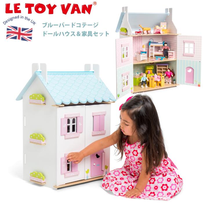 ドールハウス 家具セット 37pc お人形ごっこ ミニチュアハウス 木製 ペイント 二階建 ごっこ遊び おもちゃ レトイバン Le Toy Van レ・トイ・バン ブルーバードコテージ