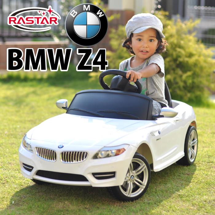 乗用玩具 電動自動車 玩具 BMW Z4 キッズライドオン ビーエムダブリュー 男の子 女の子 乗り物 電動乗用自動車 ラジコン 新型プッシュ式 乗れる ラジコン 車 おもちゃ(ホワイト)(ホワイト)