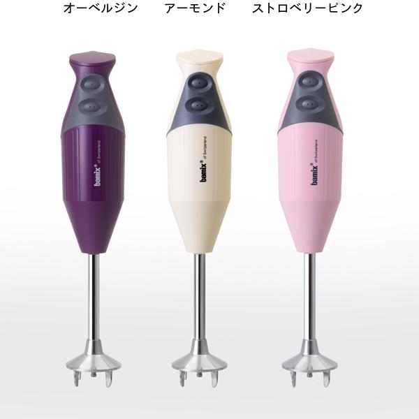 【母の日ギフトセット付き】バーミックス bamix M300 スマート ハンドブレンダー フードプロセッサー 離乳食 スムージー ハンディ ミキサー スイス製