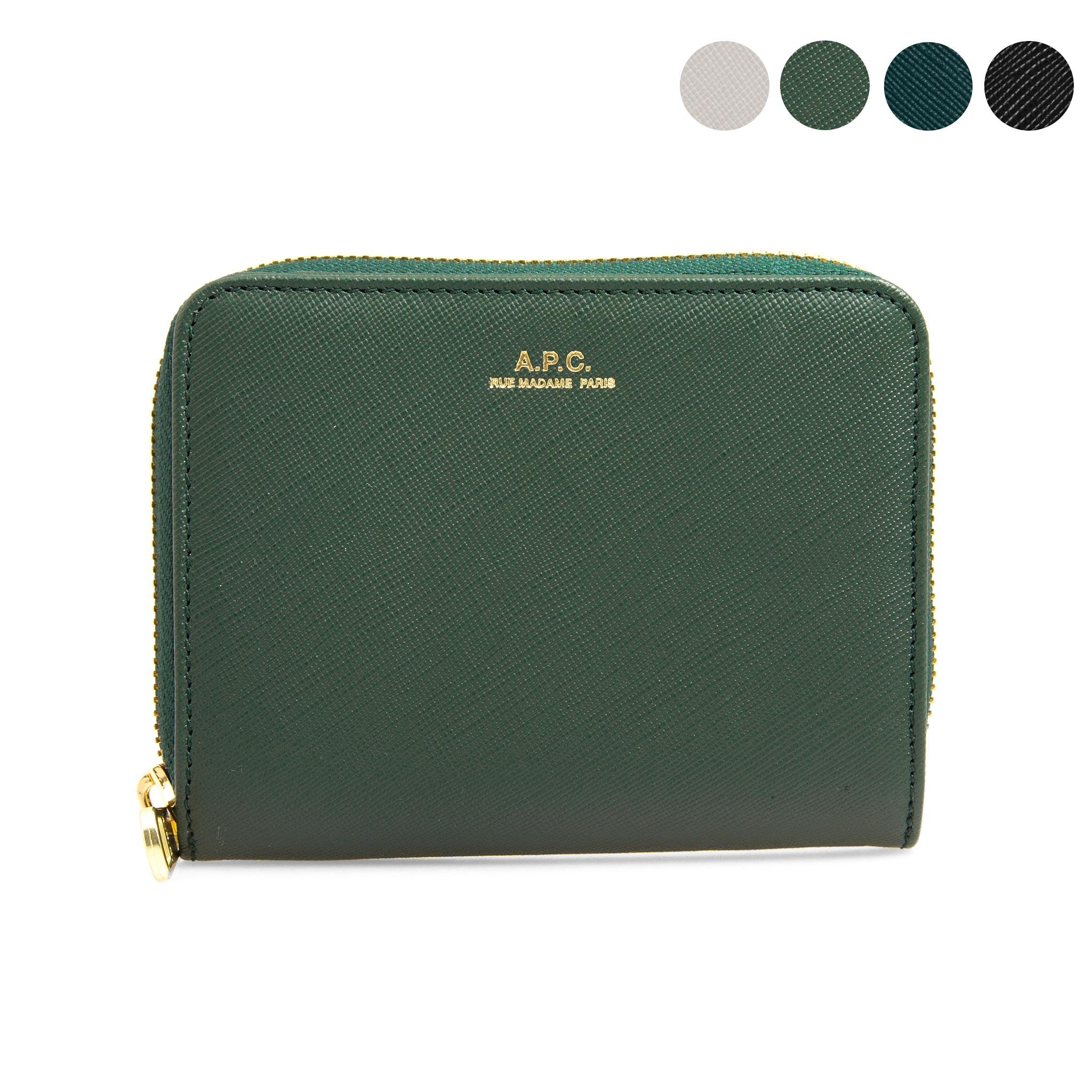 アーペーセー A.P.C. 財布 レディース 二つ折り財布 COMPACT EMMANUELLE PXBJQ F63029 [全3色]