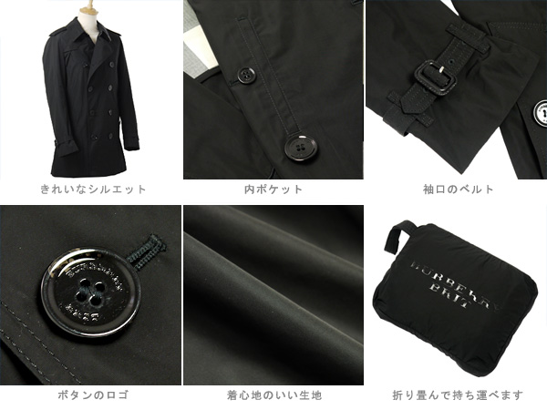 BURBERRY / Burberry coat men trench coat black P BRITTON QUAD 3801150 GBTM 00100 BLACK BURBERRY BRIT baabari.
