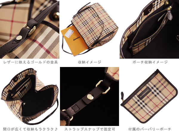 BURBERRY Burberry bag ladies ladies w/pouch tote bag Haymarket check / chocolate MD CANTERBURY HYM 3741797 2070T CHOCOLATE