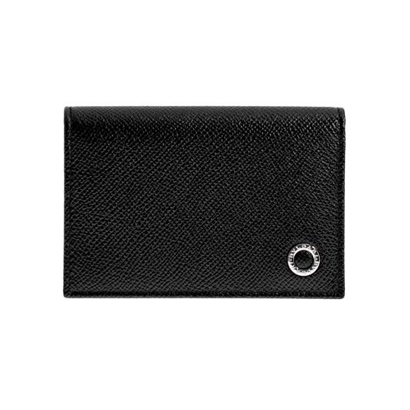 ブルガリ BVLGARI レディース 名刺入れ(カードケース) ブラック 黒 BVLGARI BVLGARI MAN BUSINESS CARD HOLDER 280297 BLACK