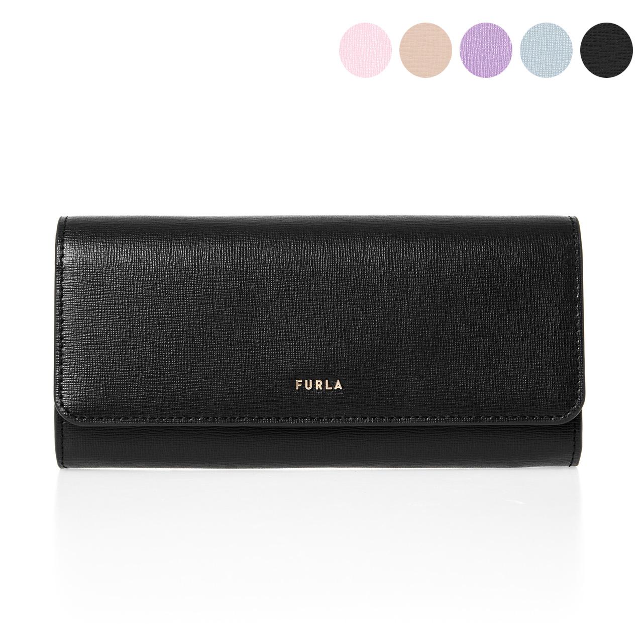 フルラ FURLA 財布 レディース 長財布 BABYLON XL BI-FOLD [バビロン] PS12 B30 [全7色]【母の日】