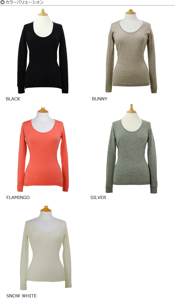 Smedley JOHN SMEDLEY knitwear Womens round neck long-sleeved knit CLASSICS SLIM FIT LONG SCOOP NECK SWEATER LS [all five colors, JOHN SMEDLEY daycare I be medorea