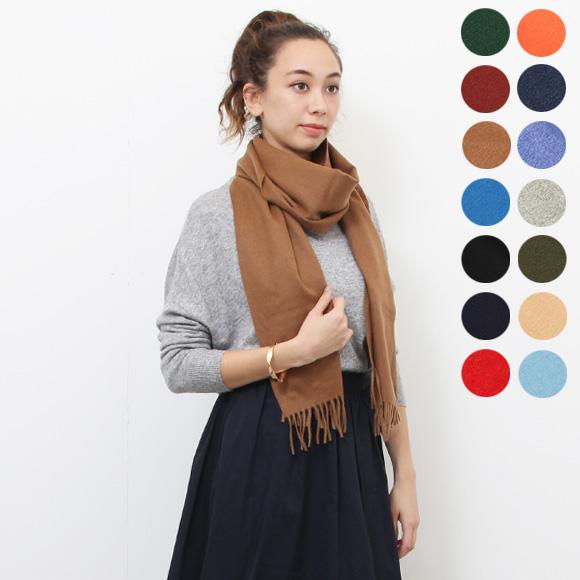 0f0c227960b Eri Joshua s JOSHUA ELLIS cashmere scarf 01 CASHMERE SCARVES CLASSIC  CASHMERE SCARF  all nine colors
