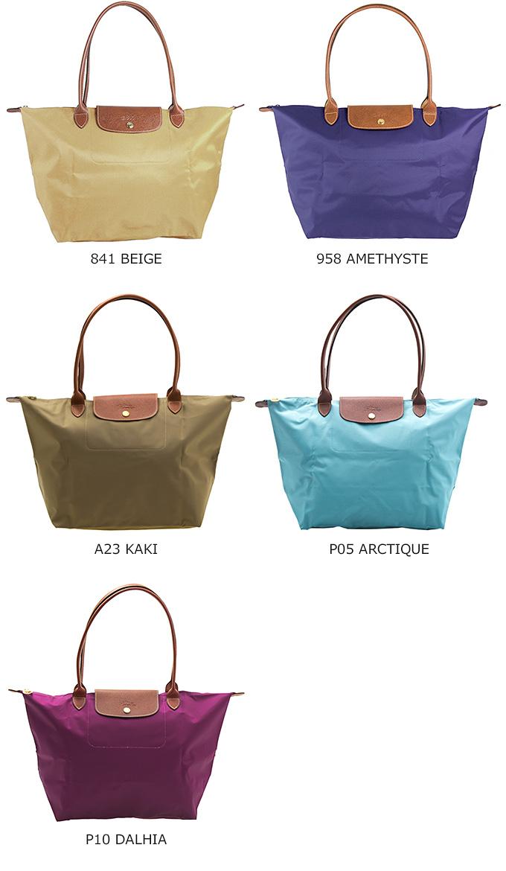 9211dbe29e ... Longchamp tote bags LE PLIAGE [Le pliage, 1899 089 all 13 color  LONGCHAMP
