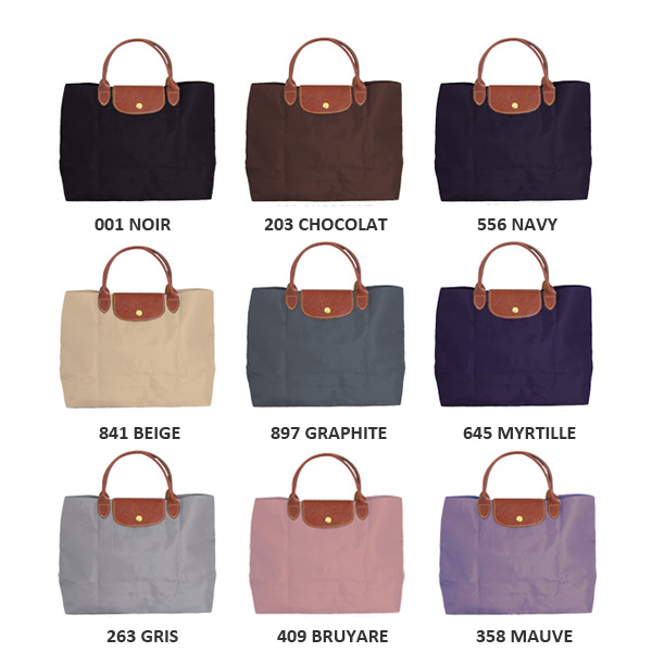 52c1564524 [LE PLIAGE] Longchamp classic, a handy tote bag foldable ? from solid  material