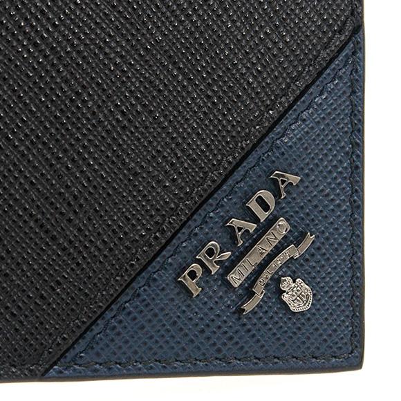 9f330c13476f ... low price prada prada wallet men folio wallet money clip black portaf.a  molla 2mn077