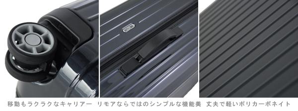 RIMOWA/리 모와 살사에 어 가방 SALSA AIR (특대 사이즈 100L) 4 륜 멀티 휠 화이트 845.77 Multiwheel WHITE