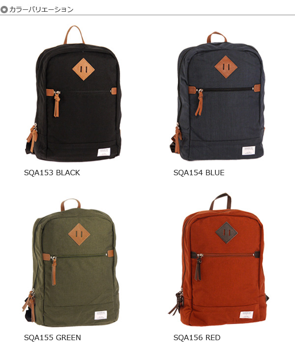 SANDQVIST rucksack backpack LAPTOP BACKPACK UNO SANDQVIST sundqvist