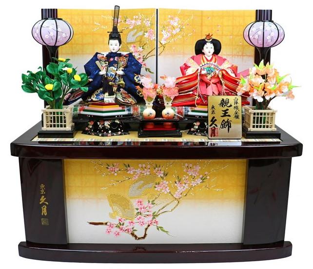 雛人形 久月 収納飾り 桜扇 No.2217 ひな人形