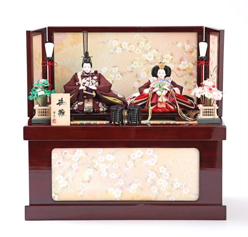 ひな人形 コンパクト 収納飾り 親王 栄華 雛人形