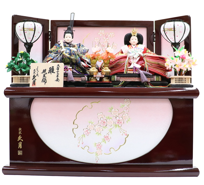 雛人形 久月 コンパクト収納飾り S31103