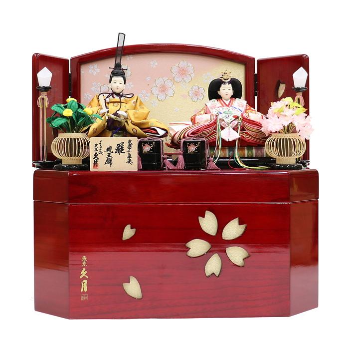 雛人形 久月 コンパクト収納飾り S31172