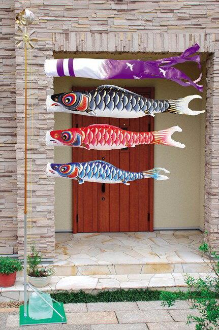 春新作の キング印鯉のぼり 寿光 2m スタンドセット スタンドセット こいのぼり 2m こいのぼり 陣羽織プレゼント, 8(eight):b2c05c6c --- paulogalvao.com