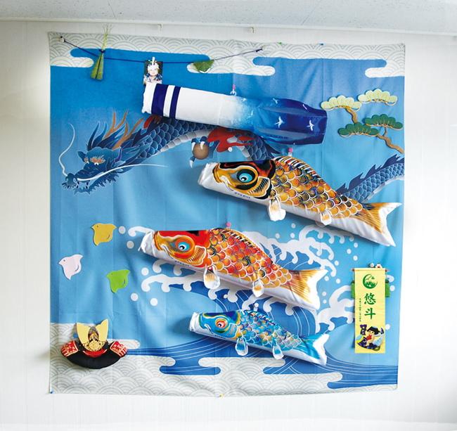 【こいのぼり】キャンバス鯉のぼり 祝 京錦【徳永 鯉のぼり】