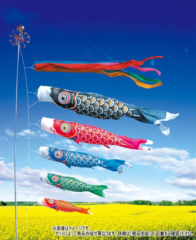 【こいのぼり】大型 ゴールド鯉セット 6m 8点セット【徳永 鯉のぼり】
